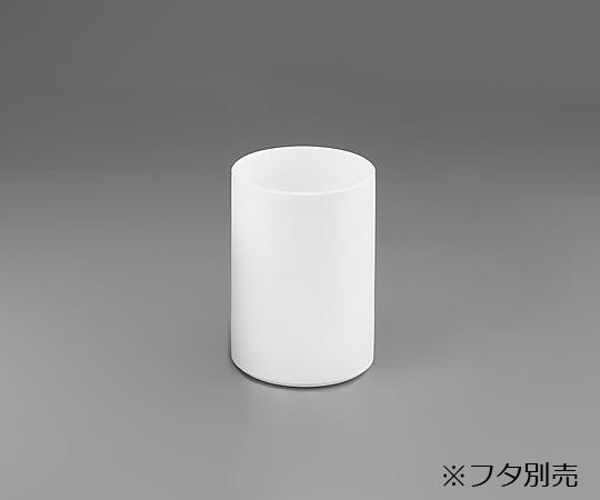 【◆◇エントリーで最大ポイント5倍!◇◆】アズワン AS ONE PTFE円筒容器2000-CV 2-4907-05 [A012024]