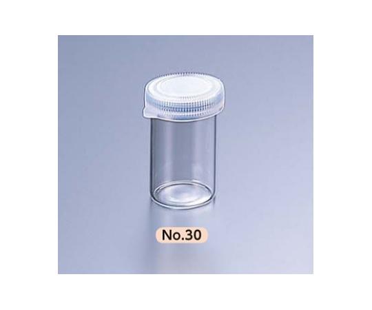 アズワン AS ONE スナップカップ(サンプル瓶) No.30 4-3023-01 [A012024]