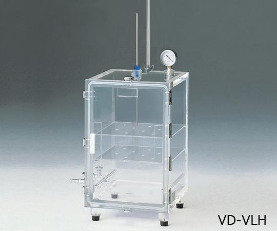 アズワン AS ONE 真空脱泡装置 VD-VLH 1-4211-02 [A100503]