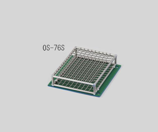 アズワン AS ONE スプリングプラットホーム OS-76S 2-1987-15 [A100503]