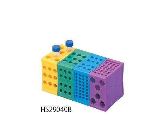 アズワン AS ONE 回転式チューブラック HS29040B 1-4850-02 [A101003]