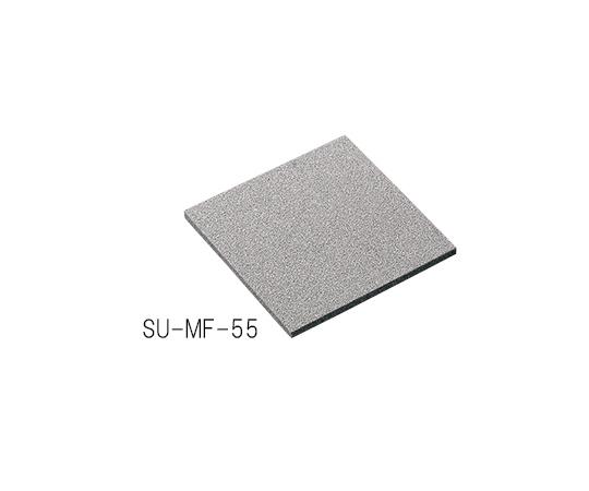 アズワン AS ONE 金属多孔質体SU-MF-55-□50-1 3-5505-01 [A101007]