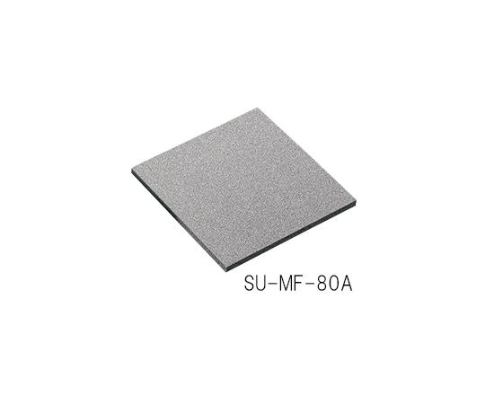 【◆◇マラソン!ポイント2倍!◇◆】アズワン AS ONE 金属多孔質体SU-MF80A-□50-1 3-5506-01 [A101007]