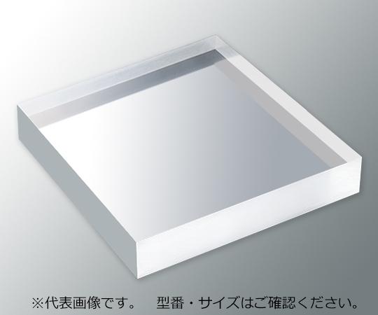 アズワン AS ONE アクリル板 □200-100 3-6596-10 [A101007]