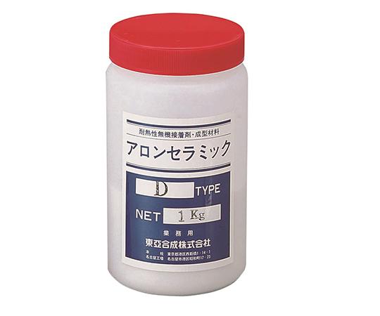 【◆◇マラソン!ポイント2倍!◇◆】アズワン AS ONE アロンセラミックD(接着剤)1kg 6-5017-02 [A101008]