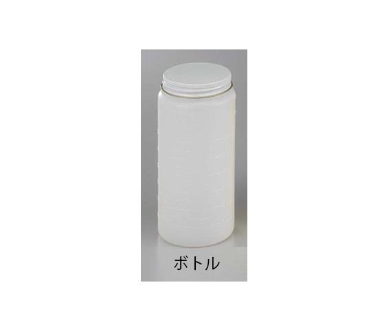 画像は代表画像です!ご購入時は商品説明等ご確認ください!  アズワン AS ONE スプレーガンNO.8012 交換用ボトル 6-5000-12 [A190103]