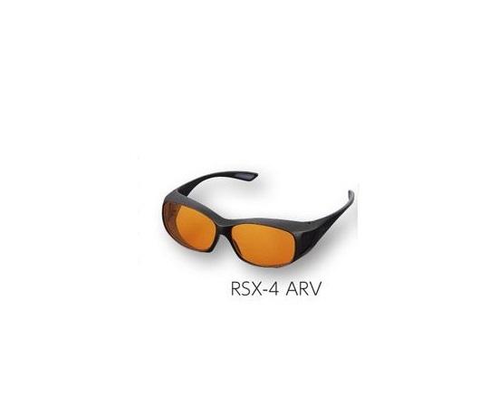 画像は代表画像です ご購入時は商品説明等ご確認ください セール商品 アズワン AS ONE ARV 値引き レーザー保護めがねRSX-4 1-3804-03 A060107
