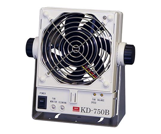 アズワン AS ONE 【代引不可】【直送】 直流送風式除電器 KD-750B-1 1-8332-04 [A101303]