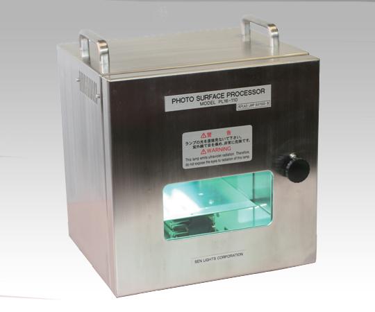 アズワン AS ONE UVオゾン洗浄装置PL16-110 1-4895-01 [A100611]