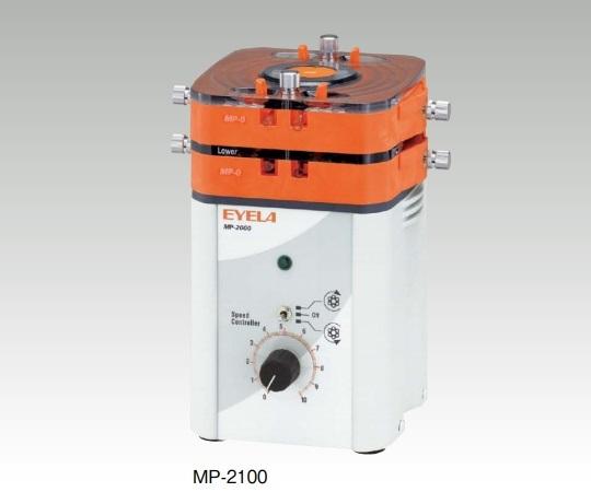 アズワン AS ONE 定量送液ポンプ MP-2100 1-2111-13 [A100506]
