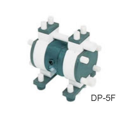 アズワン AS ONE ケミカルダイヤフラムポンプ DP-5F 1-657-01 [A100506]