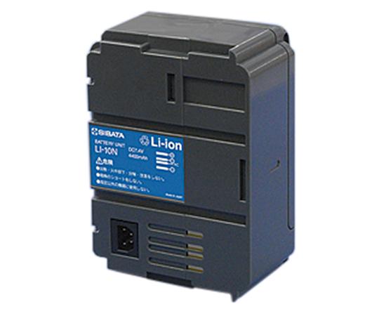 アズワン AS ONE ミニポンプLI-10Nバッテリーユニット 1-5703-34 [A100506]