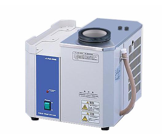 アズワン AS ONE 冷却トラップ卓上型 UT-1AS 2-8101-01 [A100506]