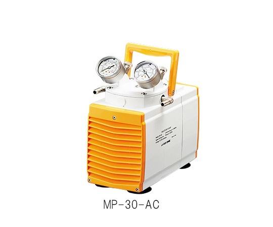 アズワン AS ONE マルチドライポンプ MP-30-AC 3-6720-01 [A100506]