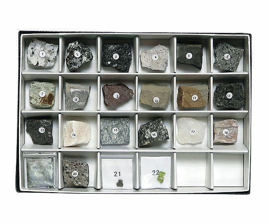 公式ストア 画像は代表画像です ご購入時は商品説明等ご確認ください アズワン AS お歳暮 ONE 岩石 造岩鉱物標本22種 A101011 岩石標本 3-657-09