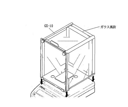 【◆◇エントリーで最大ポイント5倍!◇◆】アズワン AS ONE 電子天秤用オプション GX-10 1-4038-21 [A100601]