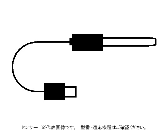 アズワン AS ONE 交換用電極2301-S 1-2814-11 [A100603]