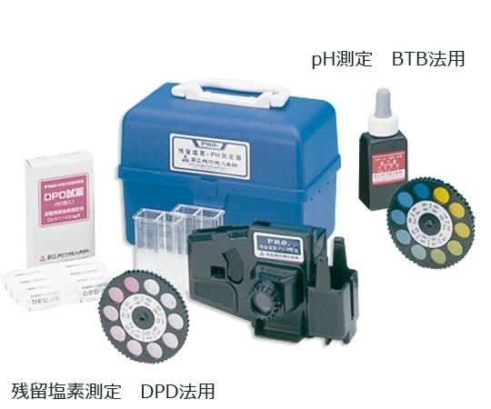 アズワン AS ONE 水質検査器キット DPD + pH 2-5819-01 [A100604]