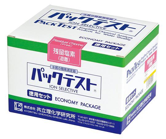 アズワン AS ONE パックテスト徳用セット KR-Fe 1-9595-07 [A100604]