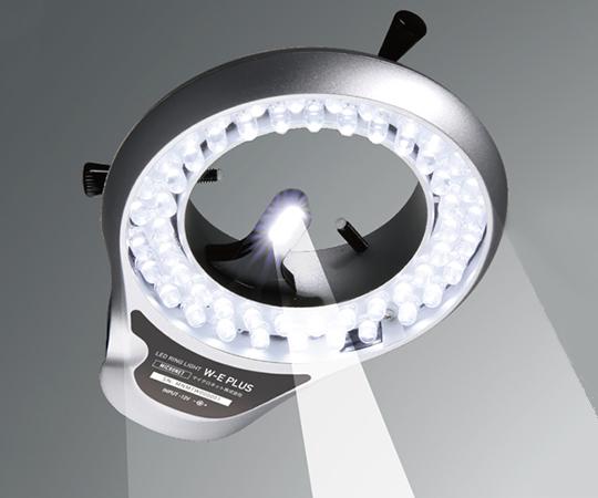 アズワン AS ONE 実体顕微鏡用LED照明装置 ダブルE 1-9227-03 [A100609]