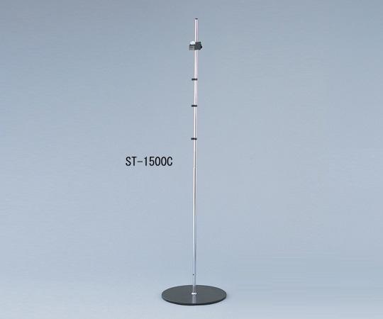 アズワン AS ONE 直立スタンド ST-1500C 2-1181-13 [A100609]
