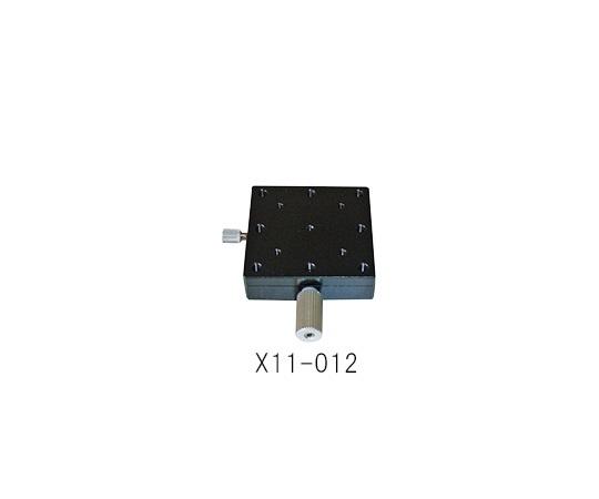 アズワン AS ONE ステージ X11-012(薄型・軽量) 3-5128-06 [A100609]