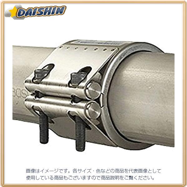 ショーボンド SHO-BOND カップリング ストラブ・グリップ GXタイプ80A 水・温水用 GX-80ES [A051701]