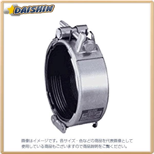 ショーボンド SHO-BOND カップリング SBソケット Sタイプ 40A 水・温水用 SB-40SE [A051701]