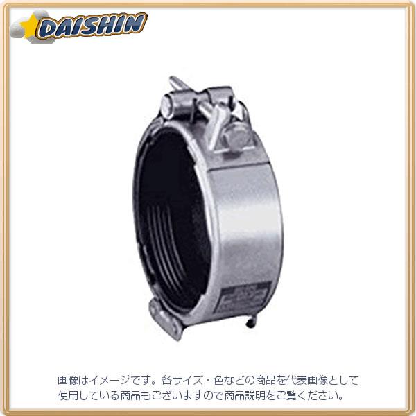ショーボンド SHO-BOND カップリング SBソケット Sタイプ 40A 油・ガス用 SB-40SN [A051701]