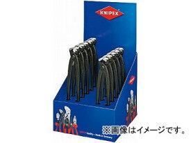 クニペックス KNIPEX ディスプレイボックスセット(9900-250/280 No.001919V12 [A012501]
