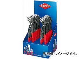 クニペックス KNIPEX カウンターディスプレイセット 8701-300/10丁 No.001919V17 [A012501]