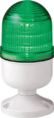 【◆◇5と0の日!3/25限定!最大獲得ポイント19倍!◇◆】デジタル アローシリーズ 緑 84 LED表示灯(円形取付台) 100V LAP-100G-A [A072121]