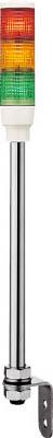 【◆◇5と0の日!3/25限定!最大獲得ポイント19倍!◇◆】デジタル 赤黄緑 40 積層式LED表示灯(ポール) XVC4B3 RYG [A072121]