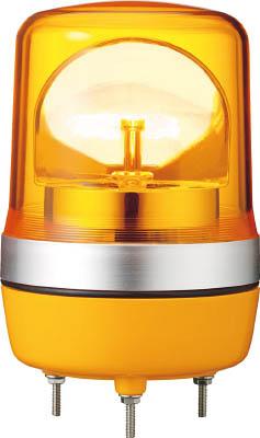 デジタル アローシリーズ 黄 106 LED回転灯 100V LRSC-100Y-A [A072121]