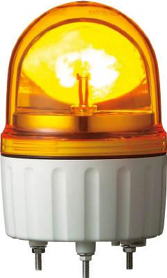 【◆◇スーパーセール!最大獲得ポイント19倍!◇◆】デジタル アローシリーズ 黄 110 LED回転灯 100V LRSJ-100Y-A [A072121]