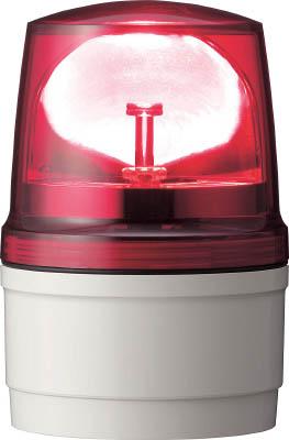 【◆◇マラソン!ポイント2倍!◇◆】デジタル アローシリーズ 赤 110 LED回転灯+ブザー 100V LRSGB-100R-A [A072121]