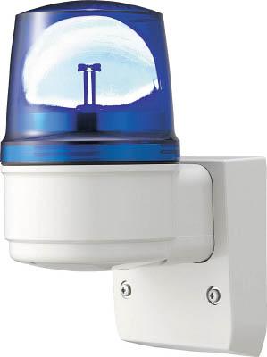 デジタル アローシリーズ 青 110 LED回転灯+ブザー(壁付) 100V LRSLB-100B-A [A072121]