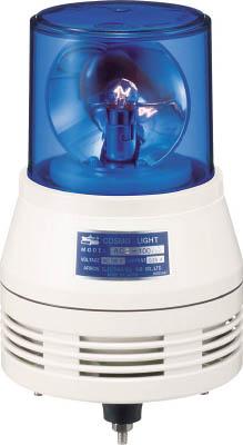 デジタル アローシリーズ 青 回転灯+メロディーアラーム(15音) 100V ACM-100MB-D [A072121]