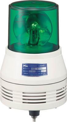 デジタル アローシリーズ 緑 回転灯+メロディーアラーム(15音) 100V ACM-100MG-D [A072121]