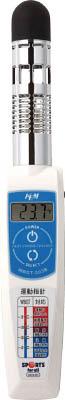 京都電子工業 KEM 熱中症指標計 WBGT-203B [A030704]