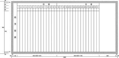 カーク 【代引不可】【直送】 月予定表1段 (H900XW1800) H102-03 [F020310]