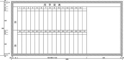 【5日限定☆カード利用でP14倍】カーク 【代引不可】【直送】 月予定表メモエリア付 (H900XW1800) H102-27 [F020310]