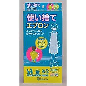 画像は代表画像です ご購入時は商品説明等ご確認ください アイリスオーヤマ 全店販売中 IRIS 使い捨てエプロン ホワイト ブルー グリーン TE-K60 F070203 ピンク ギフ_包装