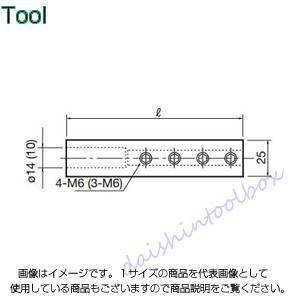 タンガロイ 丸物保持具 BLS16-08C [A080115]