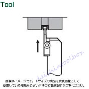 タンガロイ 外径用TACバイト CGWSL2525-CGDL4 [A080115]