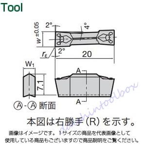 タンガロイ 旋削用溝入れTACチップ NS530(10個入) FLEX30R [A080115]