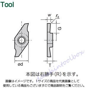 タンガロイ 旋削用溝入れTACチップ 超硬 TH10(10個入) JVGR050F [A080115]