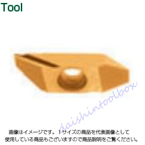 タンガロイ 旋削用溝入れTACチップ 超硬 TH10(10個入) JXFR8010F [A080115]