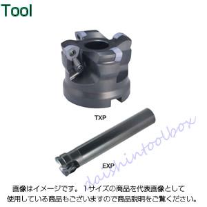 タンガロイ TACミル TXP08050R [A080115]