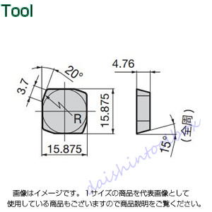 タンガロイ 転削用C.E級TACチップ COAT AH120(10個入) SDEN1504ZDSR [A080115]